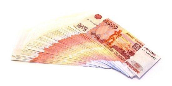 Деньги под залог недвижимости сбербанк условия 2020