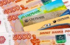 отправить заявки на кредит во все банки