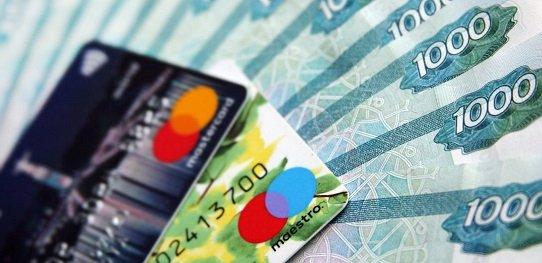 займы на карту моментум сбербанк без отказа