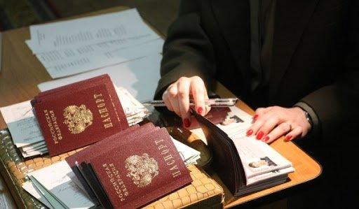 Займы онлайн с временной пропиской или регистрацией на карту