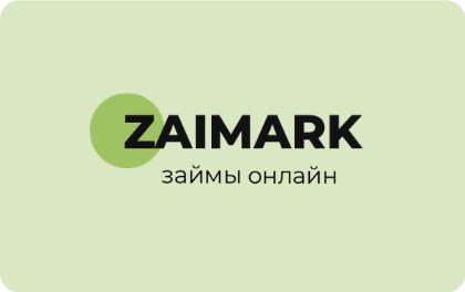 Займарк