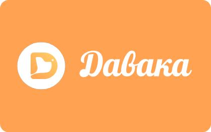 Давака